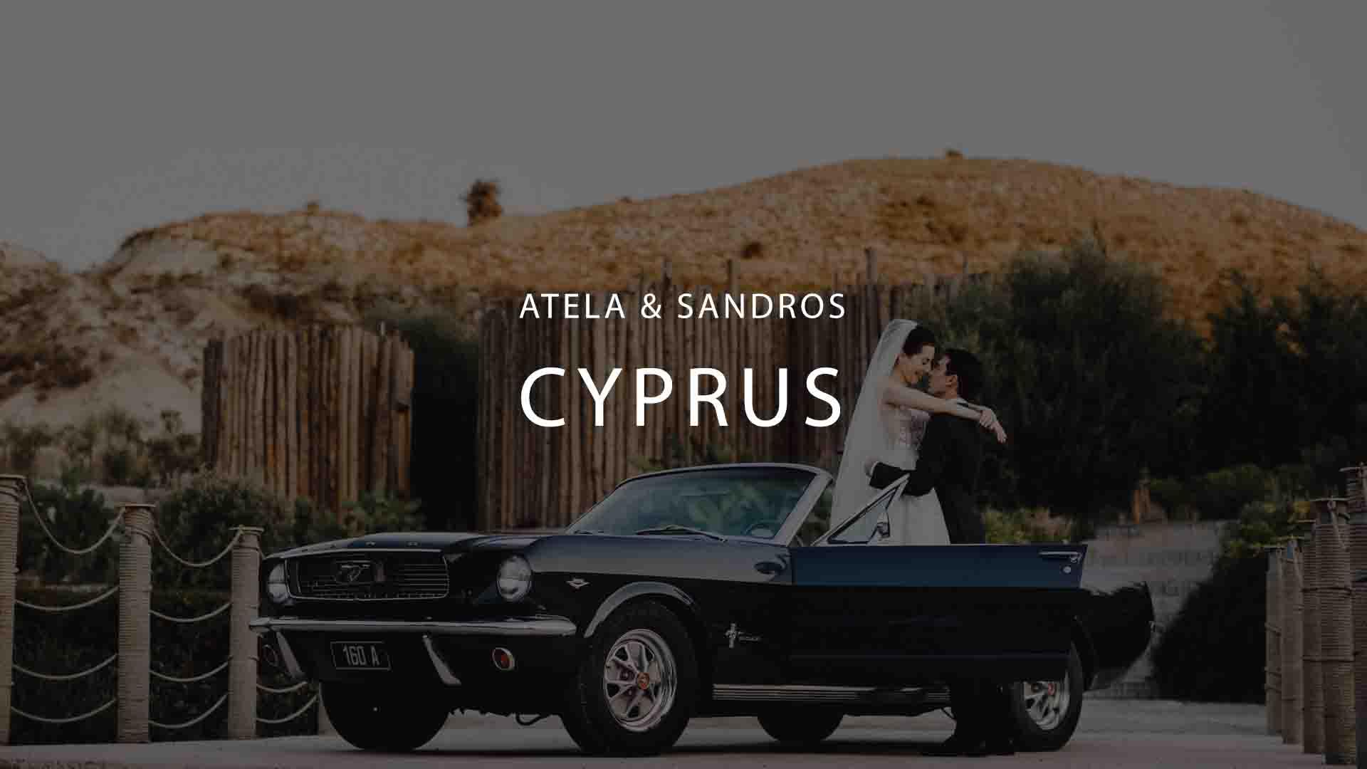 Real Cyprus wedding story
